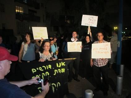 הפגנה אברבנאל