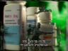 תרופות פסיכיאטריות - תופעות לוואי